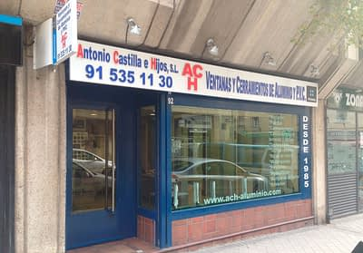 Tienda Antonio Castilla e Hijos ponzano